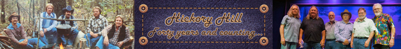 Hickory Hill Forty Years Header